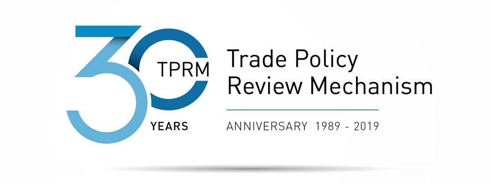 Trade Review System